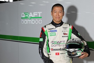 Craft-Bamboo enters fourth SEAT for Frank Yu
