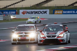 24H Series introduces a class for TCR cars