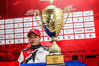 Henry Ho joins TCR for the Macau Guia Race