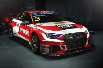LUKOIL Racing enters three cars in TCR Russia