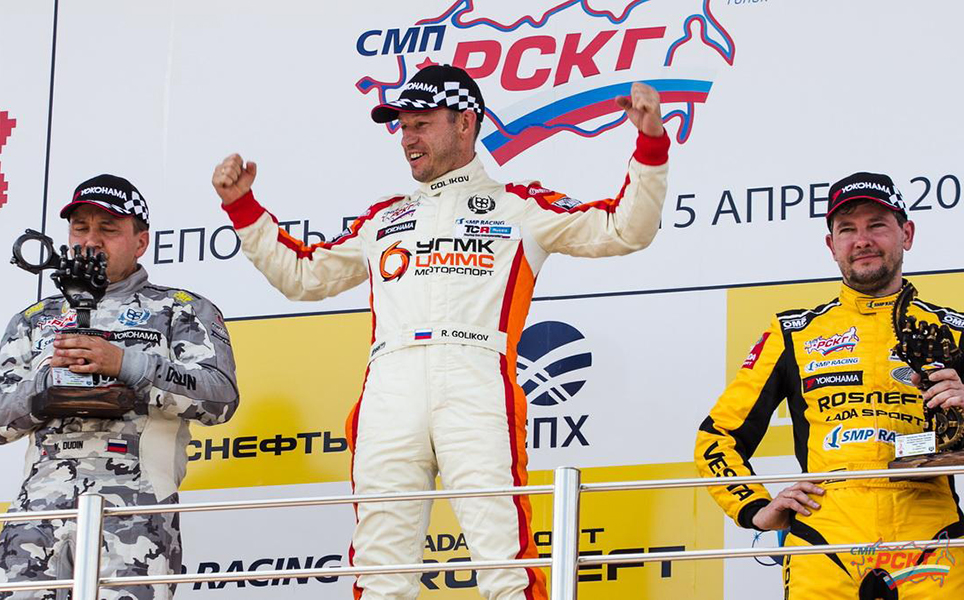 Golikov claims Volkswagen's first wins in Russia