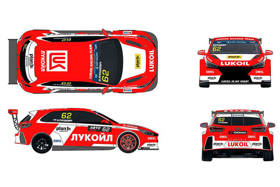 Lukoil Racing to run three different model of cars