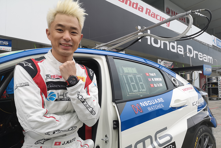 KCMG enters third car for Jim Ka To in WTCR at Suzuka