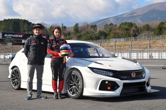 Drago Corse and Rio Shimono to race in 2020 TCR Japan