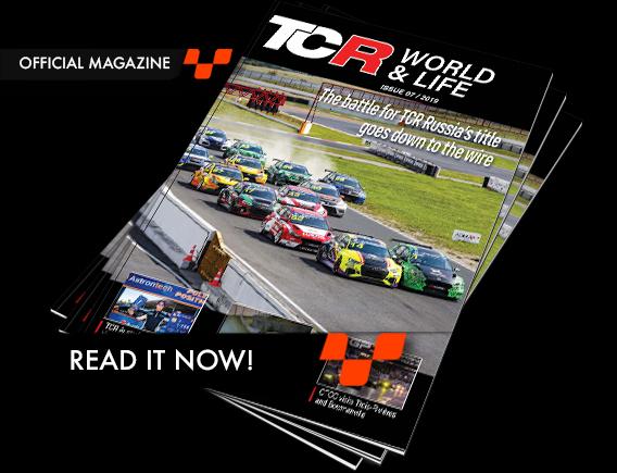Calendario Wtcc 2020.Home Tcr Hub