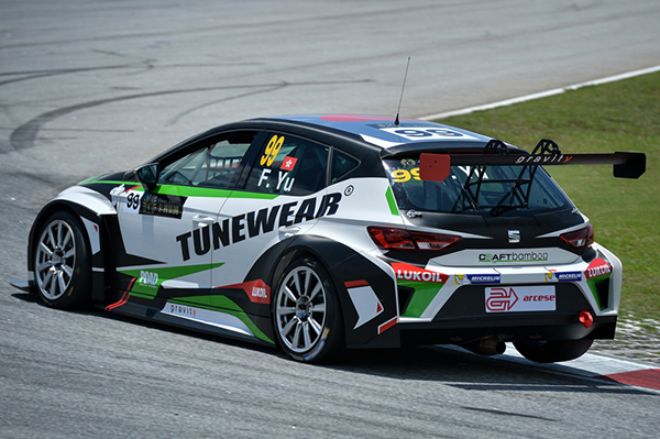 TCR cars to feature in Singapore Carnival