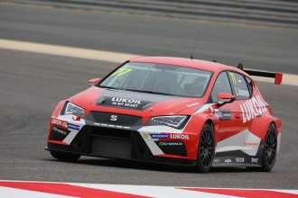 Afanasyev claims his first TCR pole position