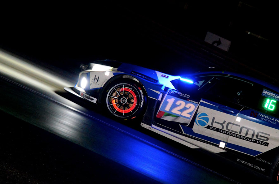 Brutal Fish and KCMG join efforts for 12H Monza