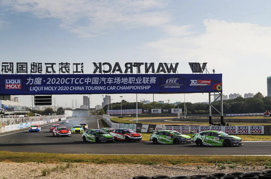 Ma Qing Hua and Ávila in TCR China title fight at Macau