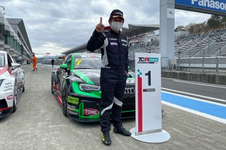 Inoue inherits win in TCR Japan's Race 1 at Fuji